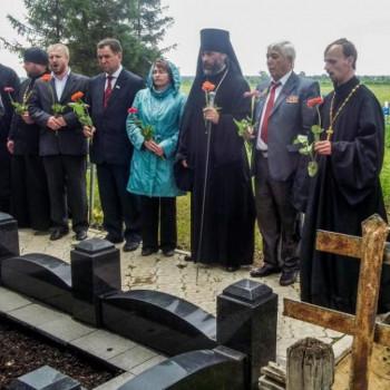 Юбилей села-2015